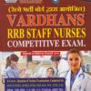 RRB Staff Nurses Competitive Exam (HINDI) 2