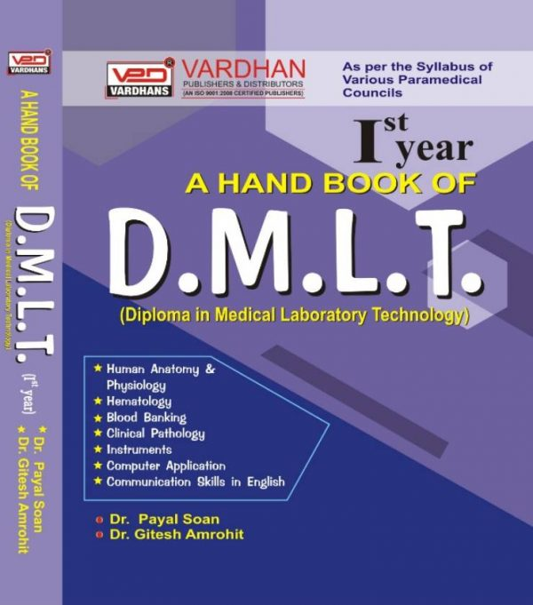 A Hand Book of D.M.L.T. 1